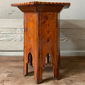 Inlaid Side Table in Olive Wood with Solomons Star