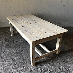 Scrub Top Pine amp Elm Table